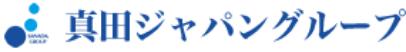 真田ジャパングループ