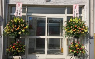 3月5日 能代店オープン